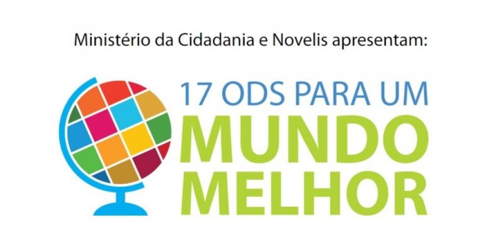osd (4)